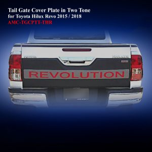 Tail Gate Cover Plate in Matte Black Two Tone for Toyota Hilux Revo 2015