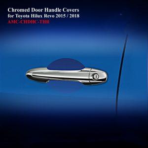 Chromed Door Handle Covers